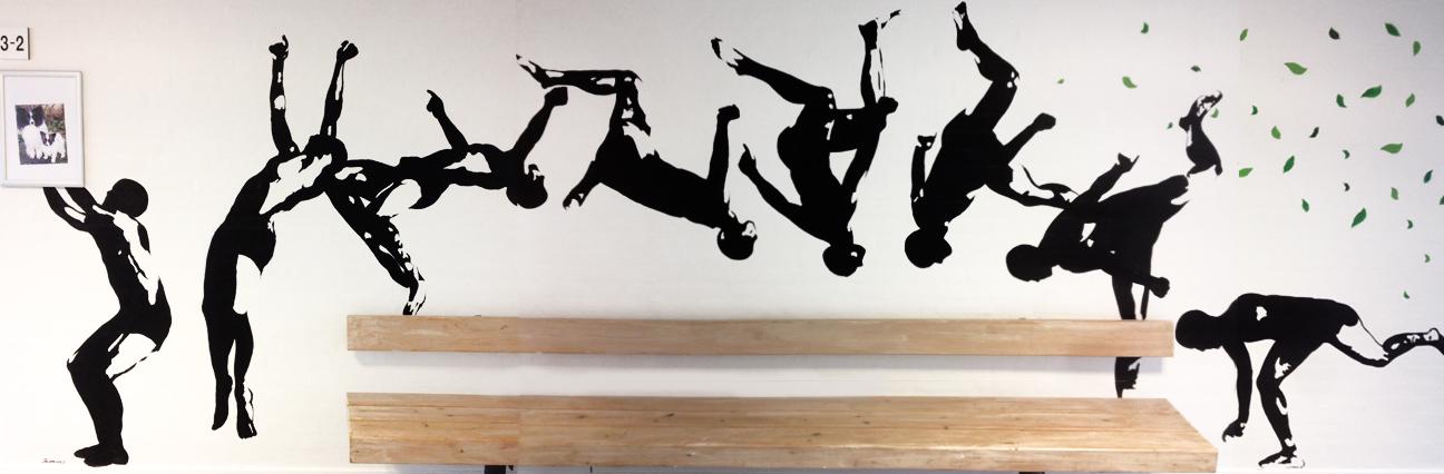 Vægmaleri Silhouetter